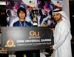 OUG Tournament 2018