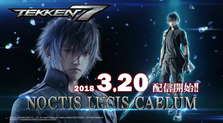 Tekken 7 Crossover Character Noctis Special Broadcast First Impressions