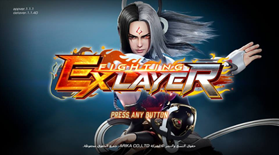 Arika Adds Event Mode to Fighting EX Layer