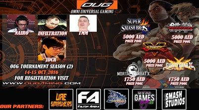 OUG Tournament Season 2 (2016) Stream Lineup and Schedule