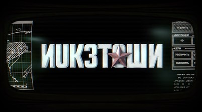 COD: BO4 Gets Free Nuketown Map Live Now for PS4