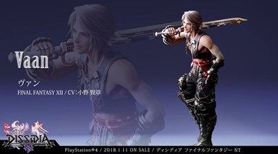 Dissidia Final Fantasy NT Introduces Vaan From FFXII